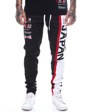 Eternity BC / AD - Japan Track Pant-2253063