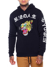 Buyers Picks - Kanji Tiger Hoodie-2415627