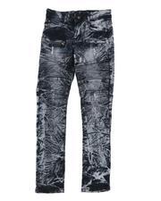 Boys - Stretch Skinny Cut & Sew Embossed Jeans (8-18)-2590709