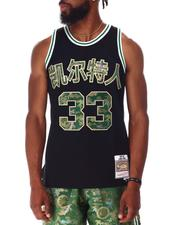 Mitchell & Ness - BOSTON CELTICS Lunar New Year Swingman Jersey - Larry Bird-2641202