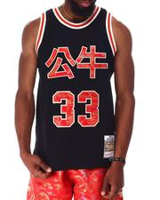Mitchell & Ness - CHICAGO BULLS Lunar New Year Swingman Jersey - Scottie Pippen-2641263