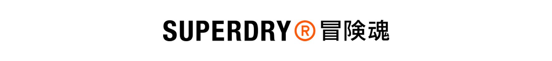 DrJays.com - Superdry